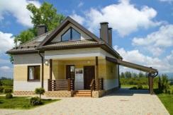 Сданный дом в Краснодаре рядом с центром 135 м2, з/у 10 сот.