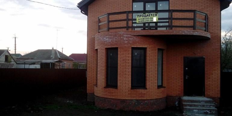 Kupit'_dom_v_Krasnodare_ot_zastrojshhika_1 (1)
