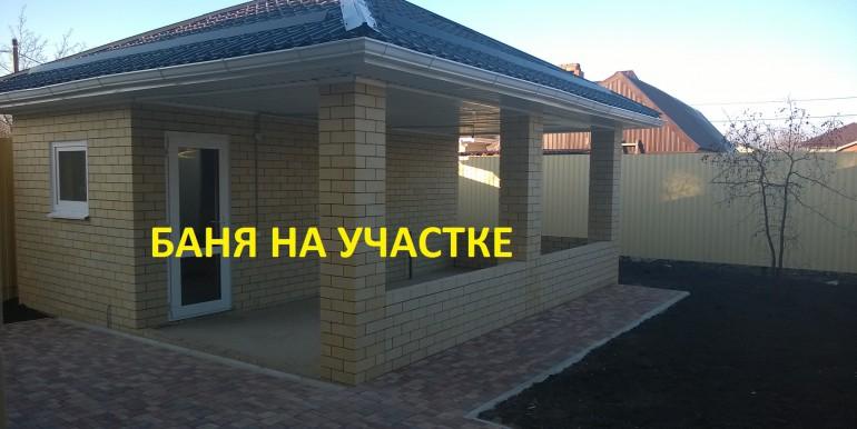 Kottedzhnyj_poselok_Viktorija_Krasnodar (18)