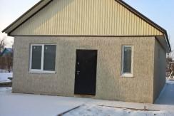 Продается дом В Краснодаре! Очень срочно!!!