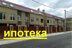 Ипотека!!!Таунхаус 110 м2 в Краснодаре, п. Северный