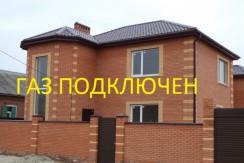 Дом 160 м2 в Краснодаре, ул. Российская