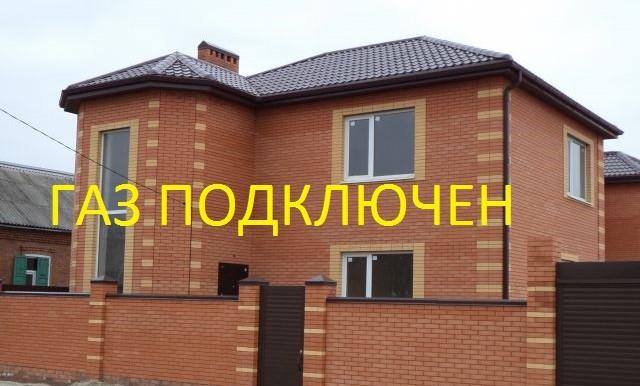 kupit'_kottedzh_v_krasnodare_nedorogo_1232